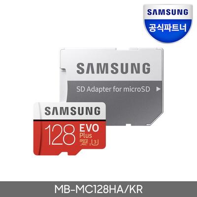 삼성 MicroSD 128GB EVO PLUS 메모리카드 + 어댑터