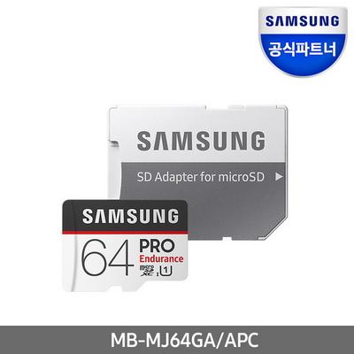 삼성전자 MicroSD PRO ENDURANCE 64GB 어댑터 메모리카드 MLC