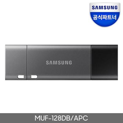 삼성전자 MUF-128DB DUO PLUS 128GB C타입 OTG USB 메모리