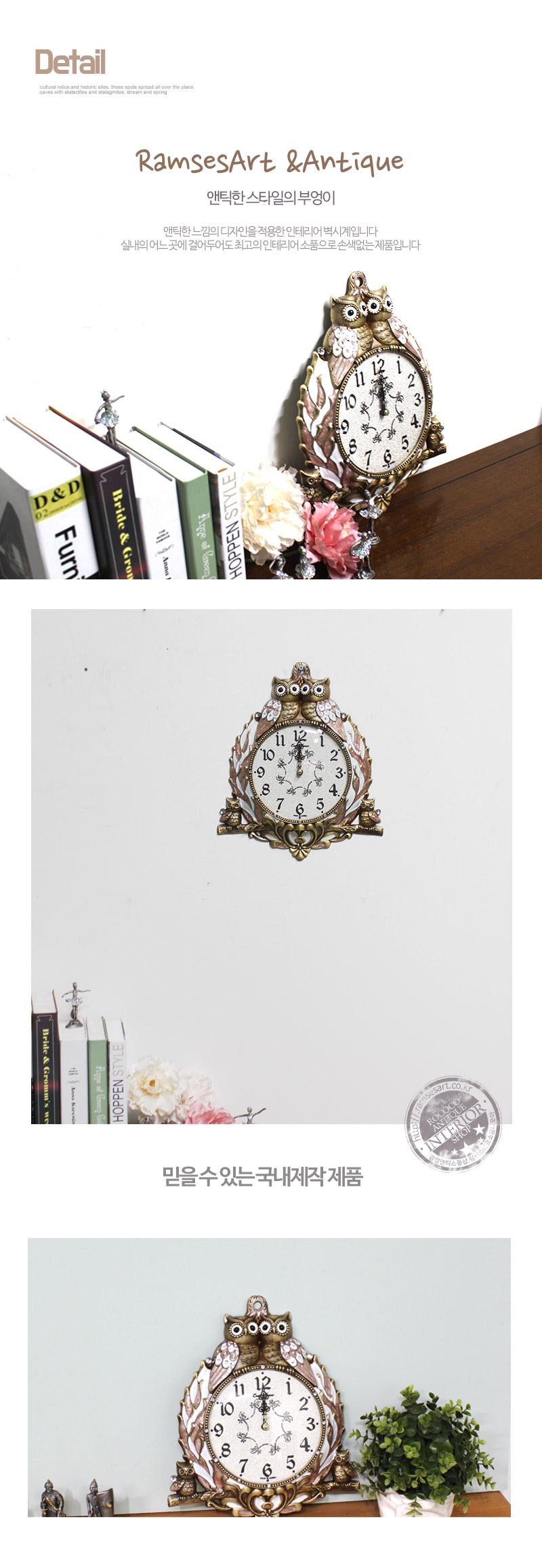 쌍부엉이시계 골드 무소음 벽시계 인테리어 엔틱 벽걸이 - 람세스아트, 80,000원, 벽시계, 무소음/저소음