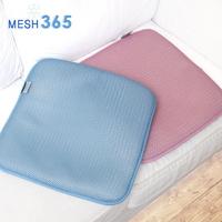 메쉬365 젠메쉬방석3cm