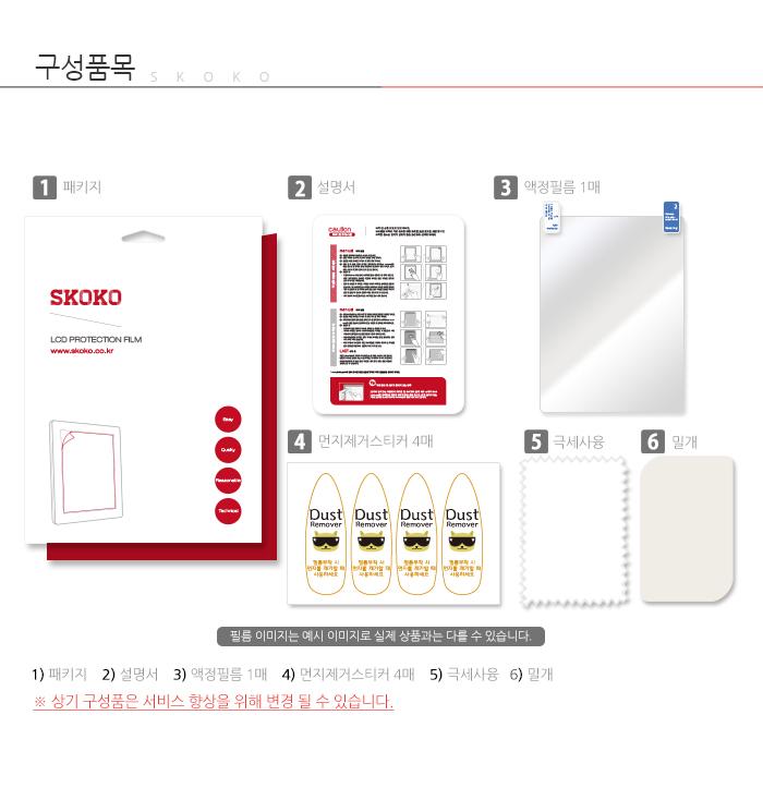 삼성 갤럭시탭S2 8.0형 용 블루라이트차단 액정보호필름1매 - 스코코, 16,800원, 태블릿PC, 20.32cm