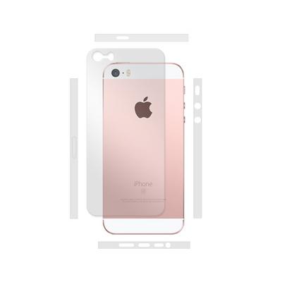 아이폰 SE 강화유리 액정 보호필름 (1매) + 매트측후면(2매)