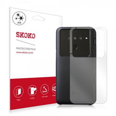LG V50 ThinQ 듀얼 스크린 후면보호필름 2매