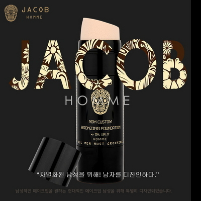 JACOB NOM CUSTOM BRONZING FOUNDRTION 35G
