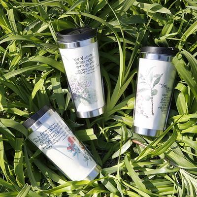 (텀블러)말씀 스텐텀블러 - 성경식물 7종