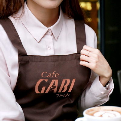 이니셜 H라인 카페 앞치마