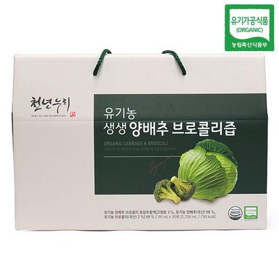 천년누리 유기농 생생 양배추 브로콜리즙 30포