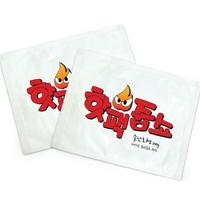 따뜻하고 편리한 핫팩으로 겨울나기!