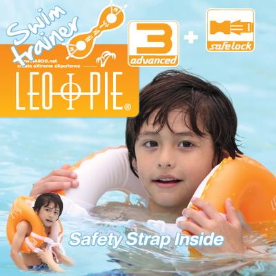 나루 레오파이3 유아동 물놀이튜브