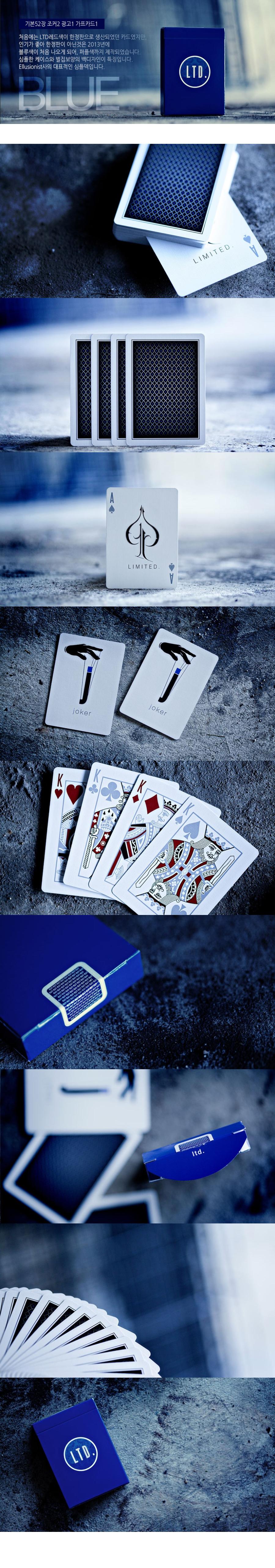 블루LTD덱 - 제이엘, 11,000원, 카드마술, 카드마술