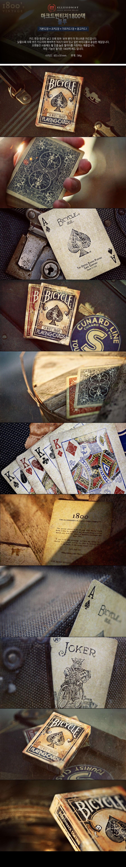 마크드빈티지1800덱-블루 - 제이엘, 14,000원, 카드마술, 카드마술