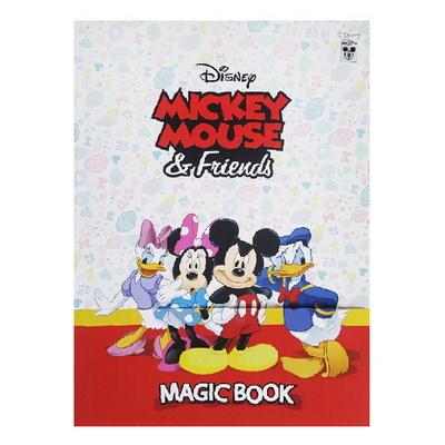디즈니 매직북(컬러링북)