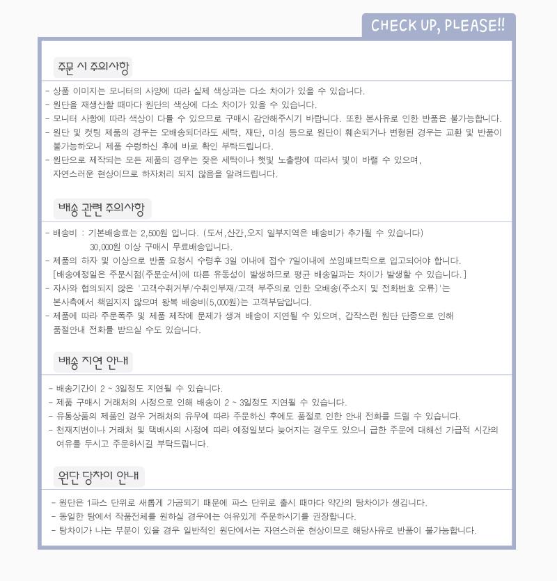 별이옐로우쿠션 - 히엘하우스, 19,000원, 쿠션, 패턴/도트