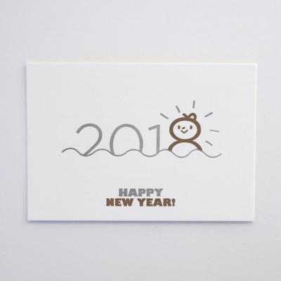 2018 해피 뉴 이어 Happy New Year 레터프레스 엽서