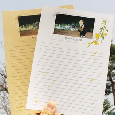 민들레 꽃 포토편지지 주문제작편지지
