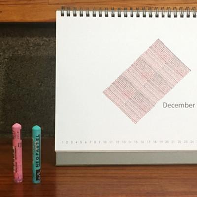2016 Mellow Hand Drawing Calendar ����� Ķ����