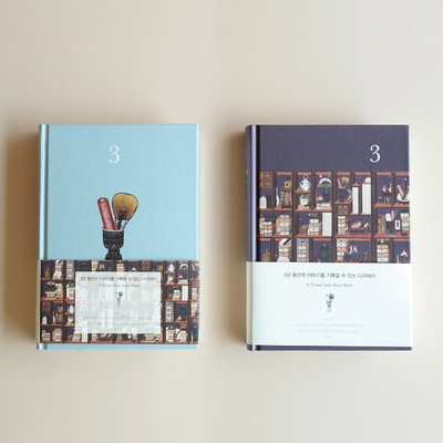 3년일기장 (책가도) A Three-year Story Book
