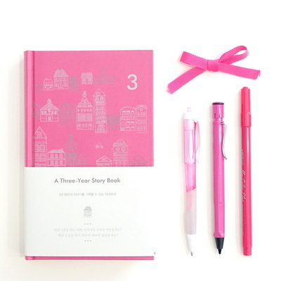 A Three-year Story Book - PINK EDITION