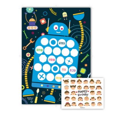 생일축하해 세트-짝궁 카드+로봇 칭찬스티커 (10매)