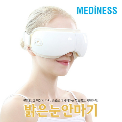 메디니스 지압 피로해소 무선 눈 마사지기 밝은눈안마기 MVP-3000
