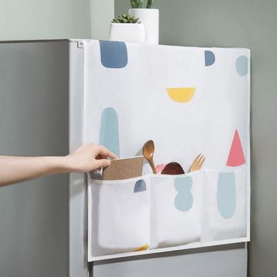 포켓 냉장고 세탁기 먼지보호 커버
