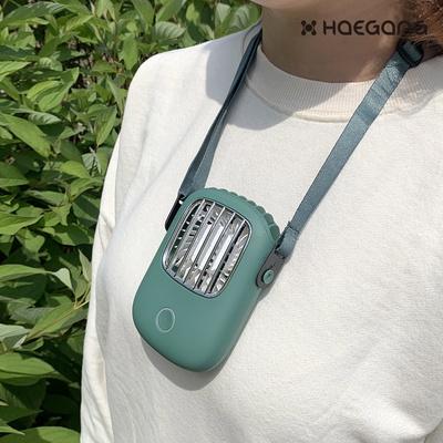 휴대용 목걸이형 선풍기