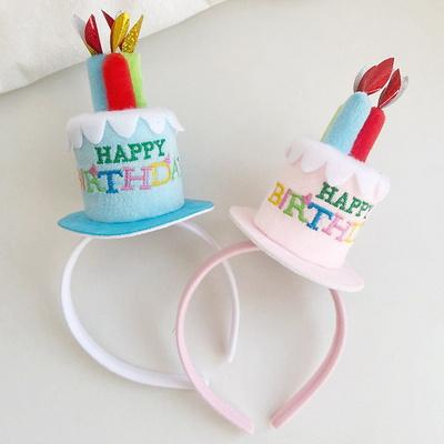 생일 케익 머리띠