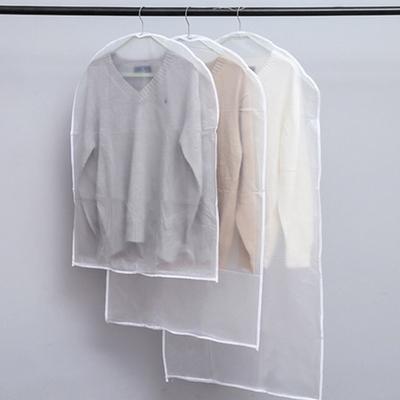 반투명 의류보관 옷커버 지퍼형 4size