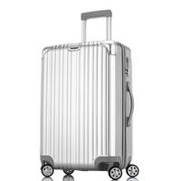 토부그 TBG426 실버 20인치 기내용 캐리어 여행가방