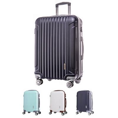 쌈지 NEW A1279 20인치 기내용 확장형 여행가방 캐리어