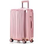 토부그 TBG426에디션 로즈골드 24인치 수화물용 캐리어 여행가방
