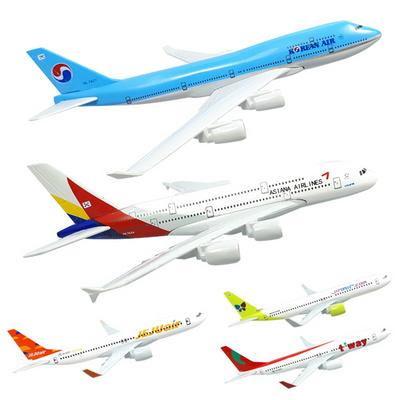 1:400 비행기 프라모델 모형 비행기 대한항공/아시아나항공/제주항공/진에어/세계 모형 비행기 모음