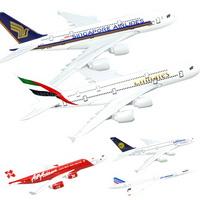 1:400 비행기 프라모델 모형 비행기 콩코드기 화물기 세계 모형 비행기 모음