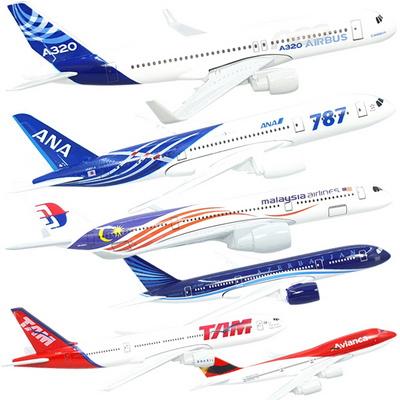 모형비행기 비행기모형 세계비행기 항공기 모음 16cm