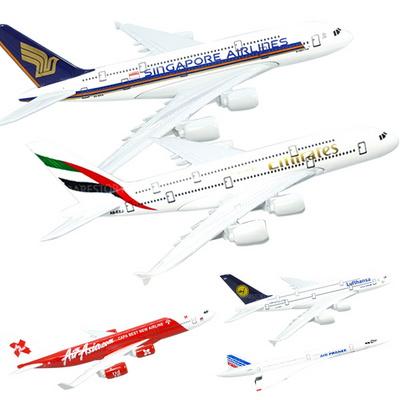 1:400 모형비행기 비행기모형 세계비행기 항공기 모음