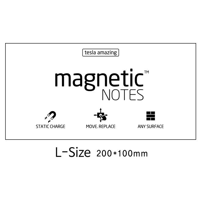 New)북유럽에서 온 신기한 포스트잇 마그네틱 노트 L - 마그네틱 페이퍼, 10,000원, 메모/점착메모, 메모지