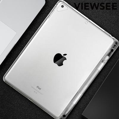 아이패드프로10.5 애플펜슬 수납홀더 투명범퍼 케이스