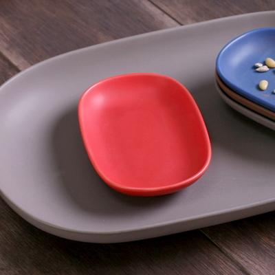 까사밀라 라운드 작은 접시(자몽 레드)