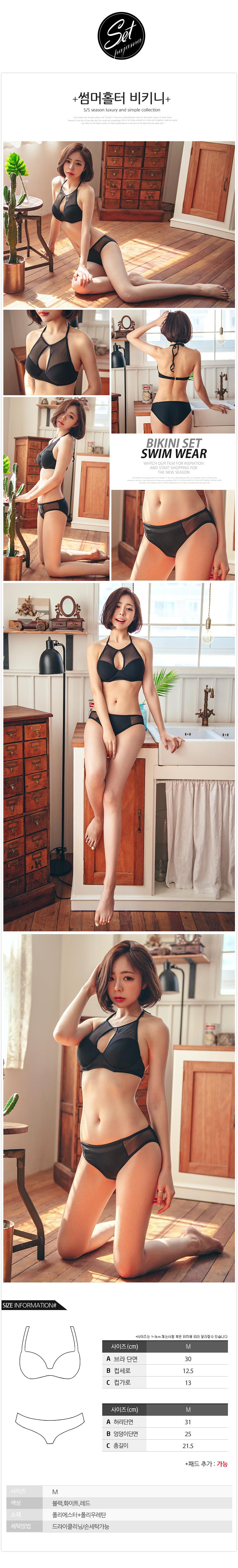 썸머홀터 비키니 수영복 - 로로걸, 23,900원, 여성비치웨어, 비키니
