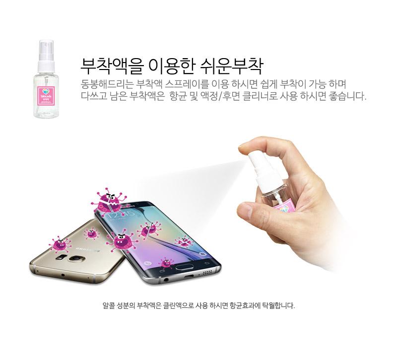LG V30 V30플러스 기스 지문방지 후면 보호필름 - 알럽스킨, 3,000원, 필름/스킨, V10