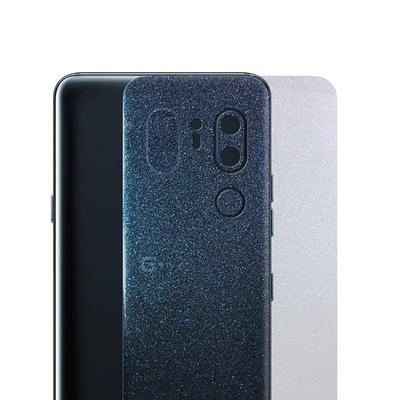 LG G7 ThinQ 유광 펄 후면 보호필름 G710N