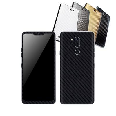 LG G7 ThinQ 카본스킨 전신 보호필름 G710N