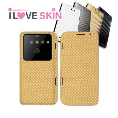 LG V50 ThinQ 듀얼스크린 풀커버 카본스킨 보호필름 LM-V500N