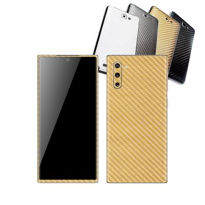 삼성 갤럭시노트10 휴대폰 카본스킨 보호필름