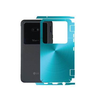 LG V50S ThinQ  듀얼스크린 메탈에메랄드 풀커버 보호필름 LM-V515N