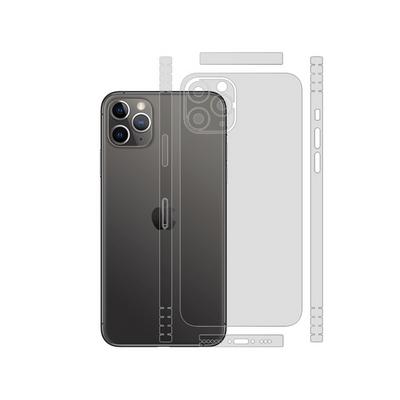 애플 아이폰 11 프로 맥스 기스 지문방지 후면 보호필름 2매 A2218