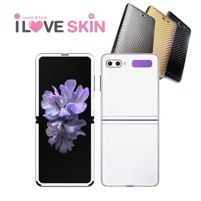 갤럭시 Z플립 휴대폰 카본스킨 보호필름 SM-F700N