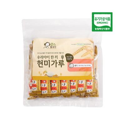 [맘스쌀과자] 한끼 현미가루 중기 (스틱형)