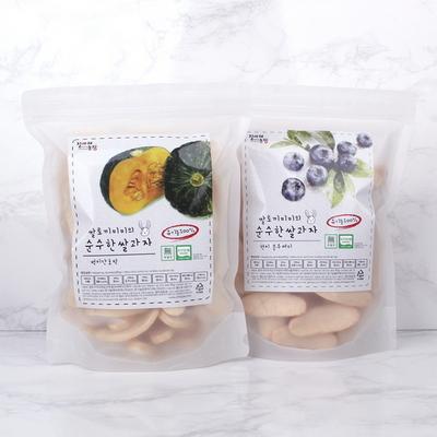 질마재농장떡쌀과자 백미단호박80g+현미블루베리80g